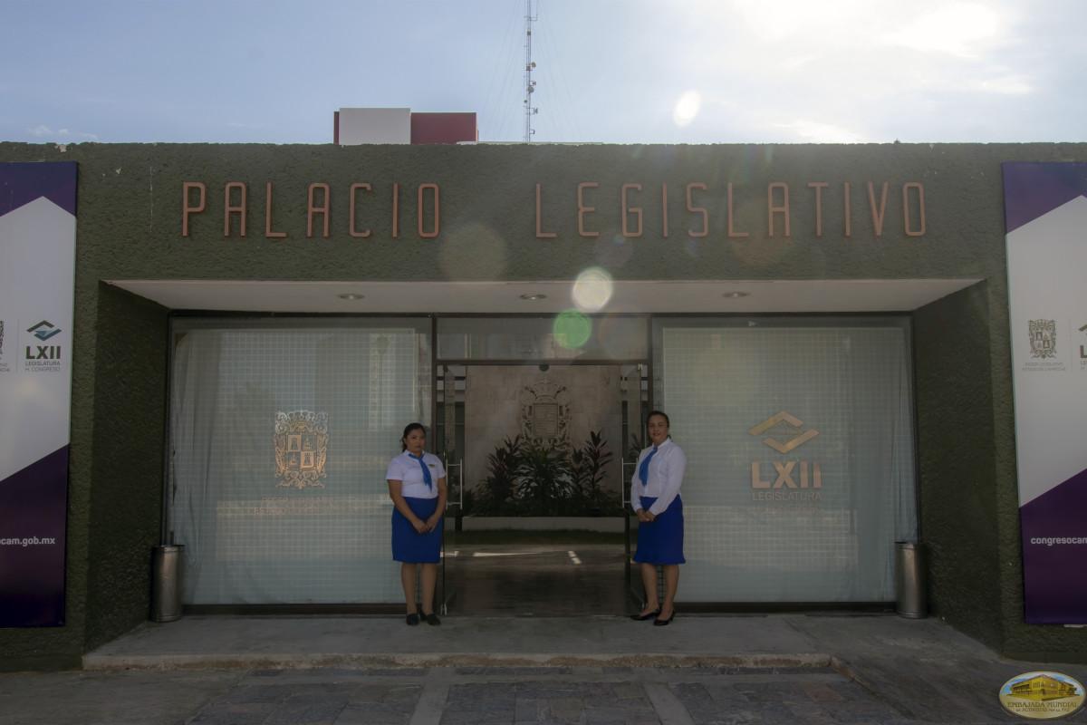 Incorporación de 7 instituciones a la ALIUP en Campeche, México.