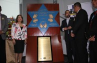 David – Chiriquí, Panama honors the Segal family Plaque