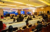 Apertura del Primer encuentro de Responsabilidad Social Empresarial CUMIPAZ 2016.