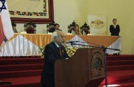 """It is necessary to recover the historical memory: 1st University Forum """"Educating to Remember"""""""