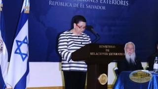 Sonia Cortéz