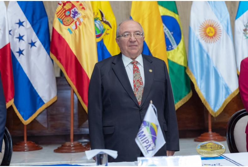 Nery Oswaldo Medina Méndez