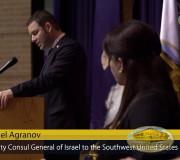 Educating to Remember  - Daniel Agranov - Consul General of Israel | GEAP