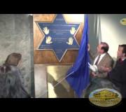 Conmemoración a Víctimas del Holocausto en México | EMAP