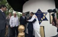 Centro de Memoria William Soto, La Mesa, Cundinamarca