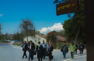 GEAP directives visit Israel