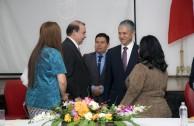 Alianza ALIUP Mexico 21 de septiembre