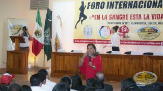 Invitacion a Ana Lucia Cabezas