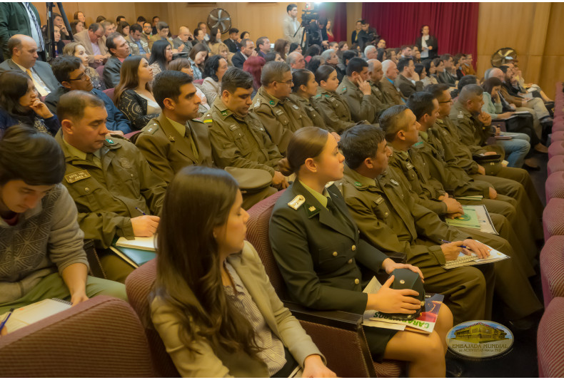 Members of the Chilean public security