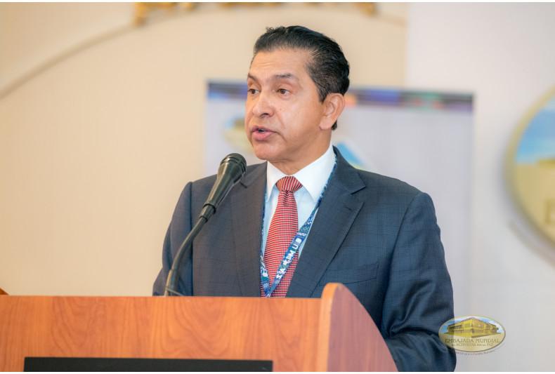 Ex presidente de Ecuador