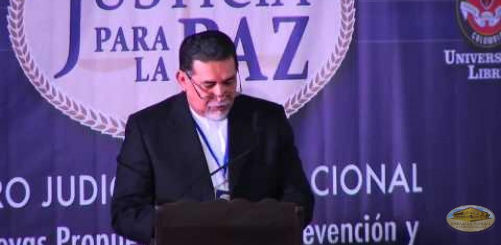 Primer Foro Judicial Internacional - Dr. Luis Antonio Ortíz