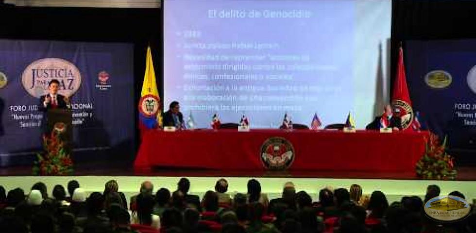 Primer Foro Judicial Internacional - Dr. Camilo Montoya Reyes