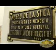 2015 07 02  Museo Holocausto Argentina