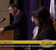 Educating to Remember  - Daniel Agranov - Consul General of Israel | GEAP
